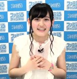 WUG Channel Wake Up Girls message